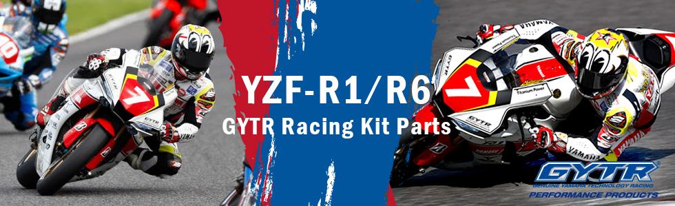 YZF-R1/R6 レーシングキットパーツ - バイク用品・バイクパーツ   ヤマハ
