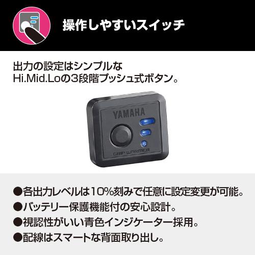 グリップウォーマー360 C