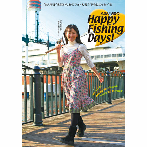 Happy Fishing Days!