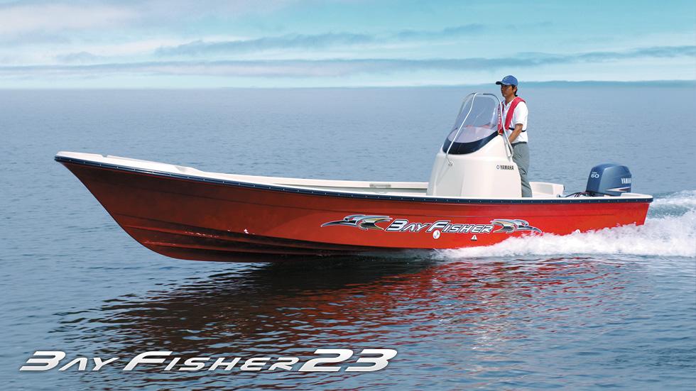 フィッシングボート BayFisher 23