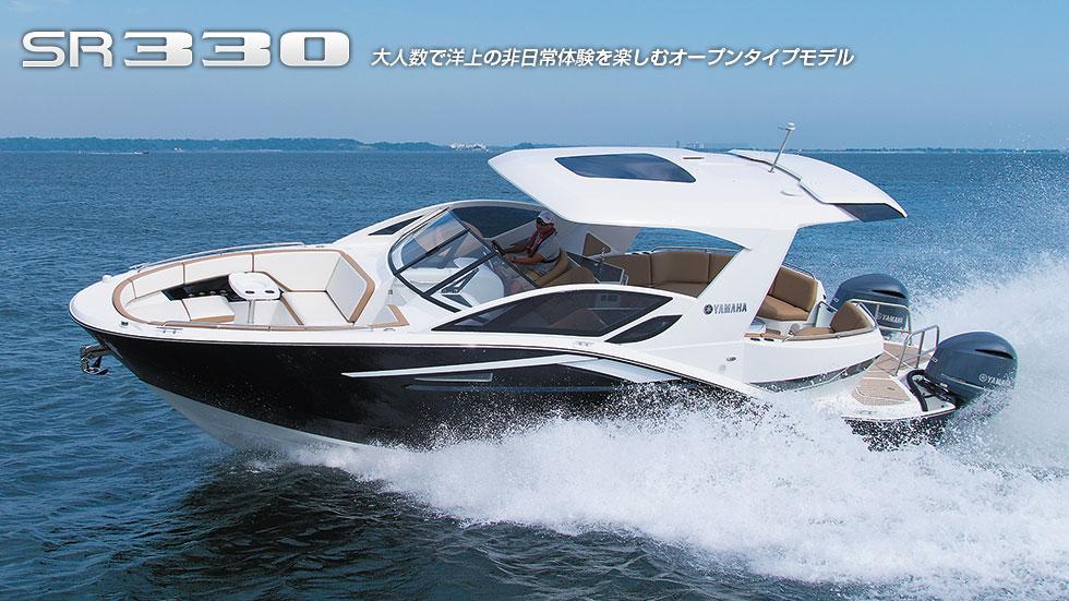 SR330  機種コード      E4J2